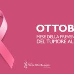 Ottobre Rosa, nella Giornata Mondiale della lotta contro il tumore al seno, parliamo di Oncofertilità